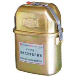 ZYX45型隔绝式压氧自救器