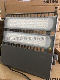 飛利浦BVP382 120W4000KLED投光燈