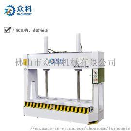 木工冷压机压板机械平板木门全自动液压式冷压机