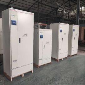 南京照明应急EPS应急电源 4KW消防应急电源