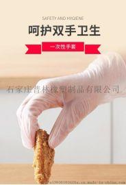 pvc手套聚氯乙烯材质食品店汽车美容