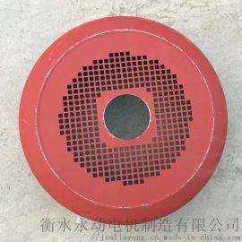 衡水永动 YZR风罩 起重电机风罩 滑环电机风扇罩
