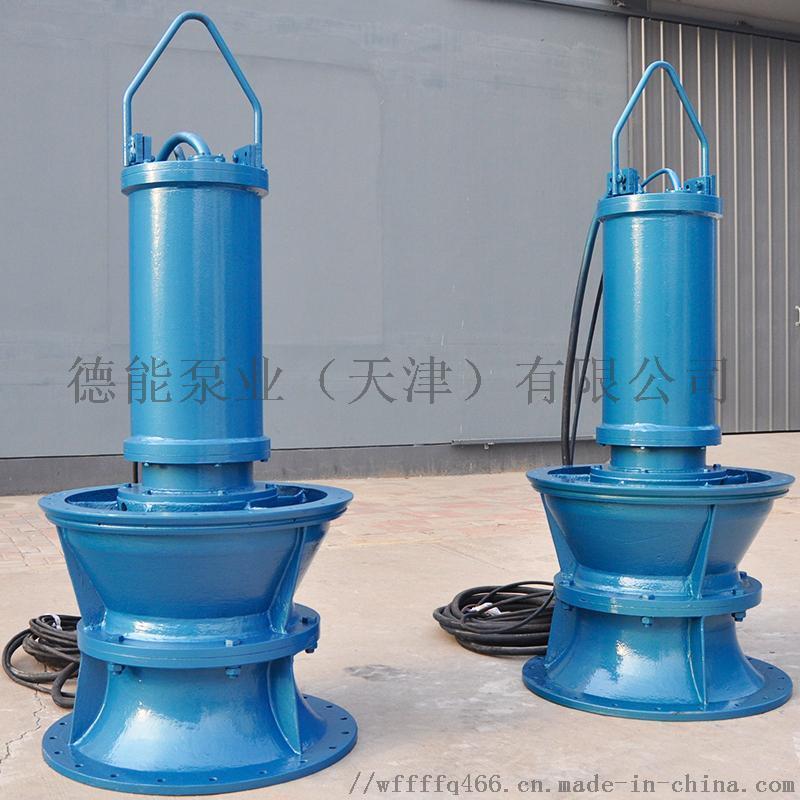 350QZ軸流泵生產廠家