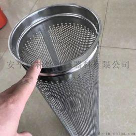 袋式过滤器支撑网篮 不锈钢滤芯厂家 定做滤芯