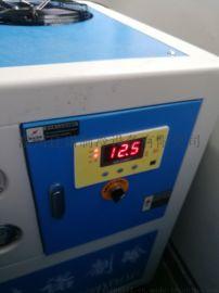 注塑冷水机挤出冰水机吸塑冷却机吹瓶冷冻机