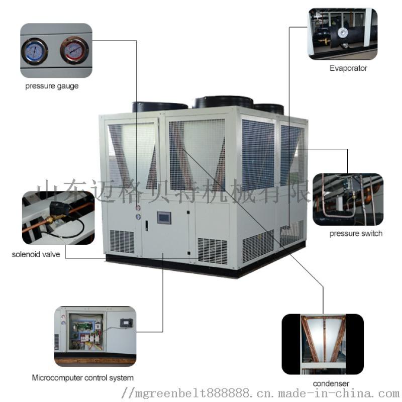 啤**行业专用冷水机,海鲜养殖专用冷水机,冷水机配套