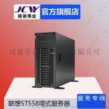 成都联想ST558 4U塔式服务器报价