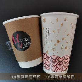 一次性咖啡奶茶纸杯厂家,武汉奶茶纸杯厂家定做