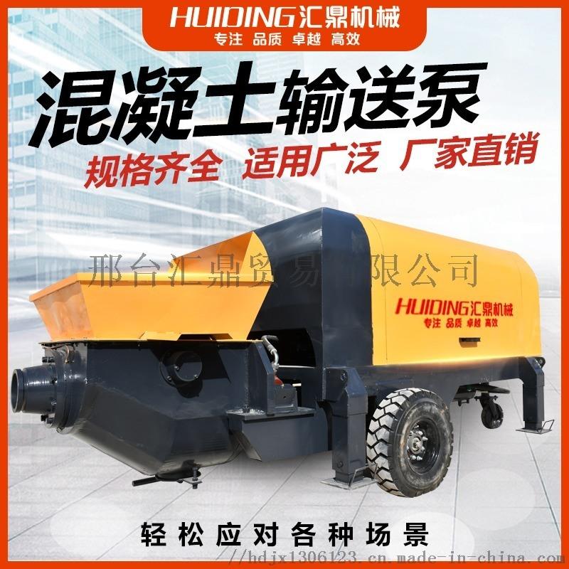 60型混凝土输送泵大骨料混泥土结构细石二次构造柱泵