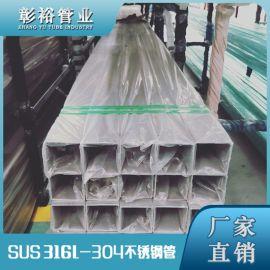 316不锈钢管140*140*6.0建筑工程制管