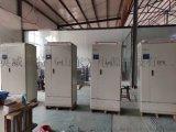 EPS电源 eps-18.5KW消防应急 三相单相