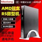 大唐R5迷你电脑AMD锐龙四核微型机miniPC
