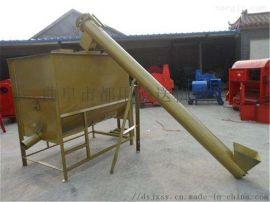 粉体气力输送设备 fu型链式刮板输送机 LJXY
