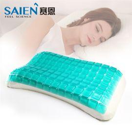 赛恩太空记忆棉夏日透气冰凉卧室必备冰爽吸热凝胶枕头