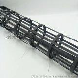 睿智橡膠/土工格柵/單向雙向玻纖鋼塑