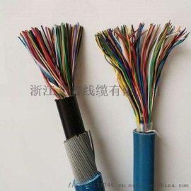 Li2YCYv-TP德国VDE工业电缆