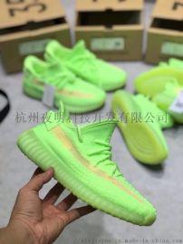 夜光鞋底高亮定制生产厂家荧光颜料