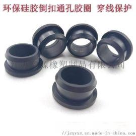供应各类硅橡胶塞/密封圈/过线圈/防护套