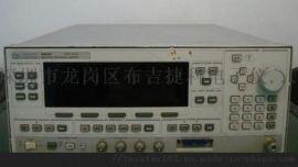 原装安捷伦Agilent83630B信号发生器