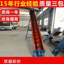 加尼龙衬板上料机 泥浆用无轴输送机 LJ1 牛粪水平运输机