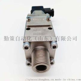 零压开关勤策131P12C3SZ型零压开关硫化机用