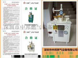 正宗中邦牌气化器,厂家直销50KG壁挂式气化炉