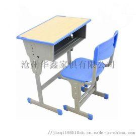 课桌椅功能尺寸