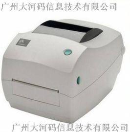 zebra gk888t 桌面型小卷芯标签打印机