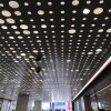 室內吊頂裝飾衝孔鋁扣板美觀大氣