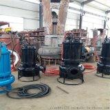 山东4寸潜水耐磨矿渣泵