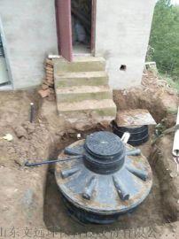 成都小型家用生活污水处理设备/分散式污水处理净化槽