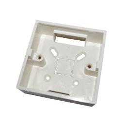 明装塑料底盒(MBB-800B-P)