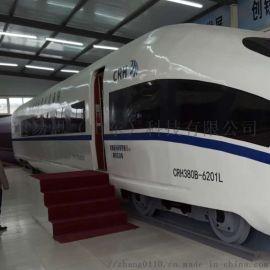源头工厂订制销售高铁教学模拟舱实训舱