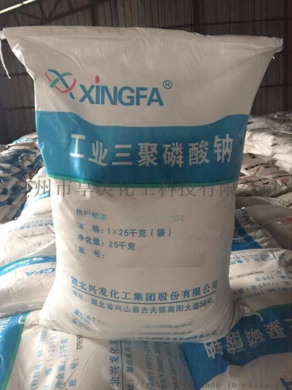 陶瓷工业级三聚磷酸钠 STPP广东三聚磷酸钠