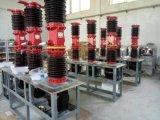 zw7-40.5高壓真空斷路器35kv