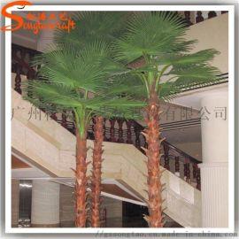 广州厂家批发仿真棕榈树室内人造棕榈树观景棕榈树