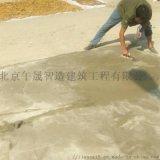 混凝土路面修補材料, 不開裂不分層