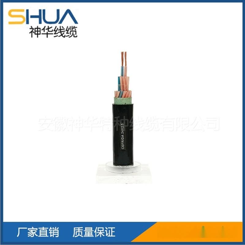 神华直销供应船用射频电缆