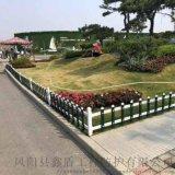 四川成都pvc塑钢护栏 锌钢草坪护栏图片