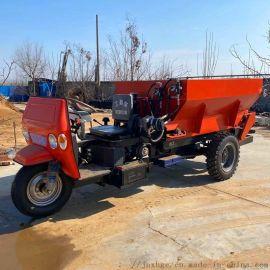 小型自走撒肥车 蔬菜扬粪车 柴油三轮自走撒肥车