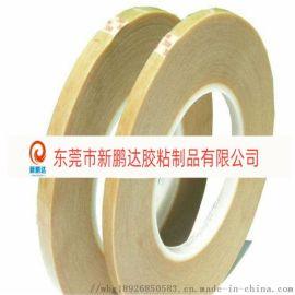 挡墙绝缘胶带 3M工业胶带原装   电气  胶带