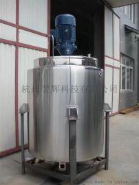不锈钢加热搅拌罐 杭州翌辉搅拌罐 电加热搅拌罐