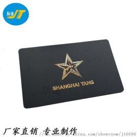 金标卡定制  pvc塑料卡片制作 金属贴标卡
