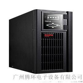 山特C2K 2KVA在线式UPS电源标机内置电池