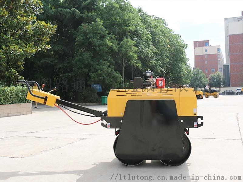 0.6吨全液压驱动单钢轮压路机全国直销厂家直发