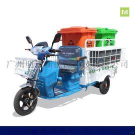 江苏保洁车厂家报价 明诺三轮双桶保洁车