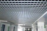 铝格栅, 平面铝格栅厂家直销