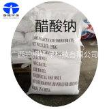 广西醋酸钠固体结晶工业级污水处理三水醋酸钠
