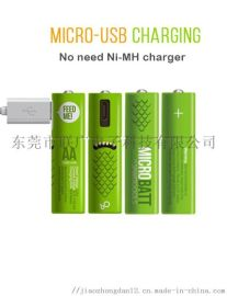 USB充电电池4节装AA5号SMARTOOLS