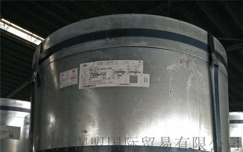 宝钢紫黑热轧用彩钢板-吨换米